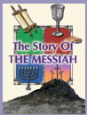 Story of the Messiah